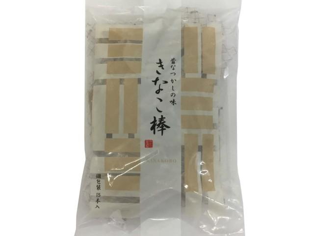 秋田 #角館 ゆかり堂 昔の味 きなこ棒