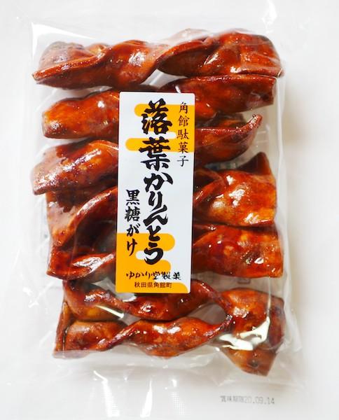 #角館 ゆかり堂 黒糖がけ 落葉#かりんとう