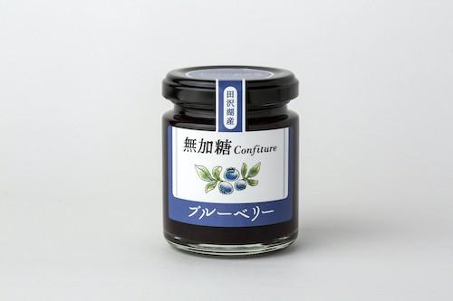 秋田 田沢湖 あきた芸術村エコニコ農園 無加糖コンフェチュールブルーベリー 110g