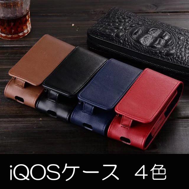 【送料無料】 アイコス ケース iQOS ケース 手帳型 新型 レザー マグネット式