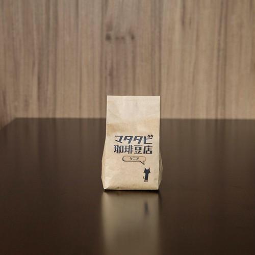 ケニア 100g スペシャルティコーヒー 挽いた豆 送料全国一律¥110!