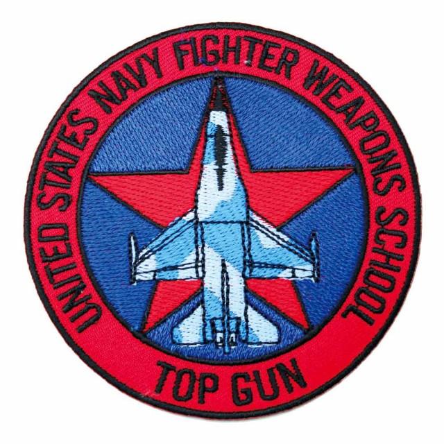 ワッペン spongebob スポンジボブ キャラクター アップリケ わっぺん アイロンで簡単貼り付け