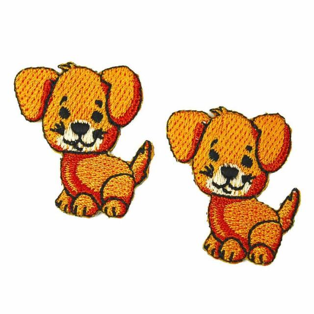 ワッペン アイロン ミニサイズ 2枚セット ミニサイズ イヌ DOG わんちゃん 犬 動物 2P アップリケ わっぺん 小さい アイロンで簡単貼り付