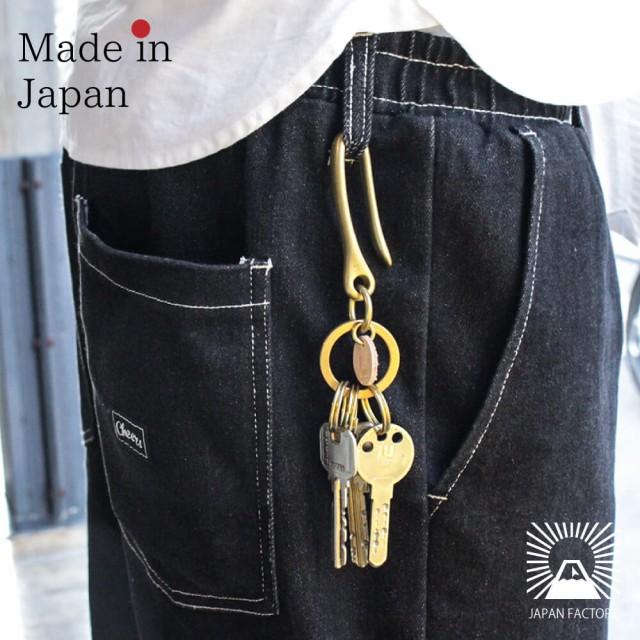真鍮 キーフック キーホルダー 3連キーリング ヌメ革 栃木レザー 国産 日本製 メンズ レディース アクセサリー 新作 アンティーク ゴール