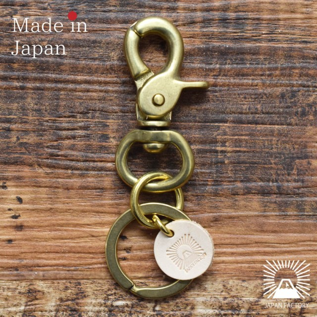 真鍮 キーホルダー レバーナスカン キーリング ヌメ革 栃木レザー 国産 日本製 メンズ レディース アクセサリー ブラス アンティーク ゴ