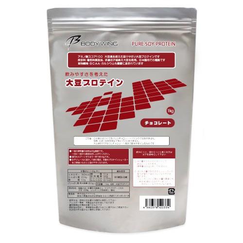 ボディウイング 【 シェイカー 付】 チョコレート 1kg 大豆プロテイン ソイプロテイン BODY WING