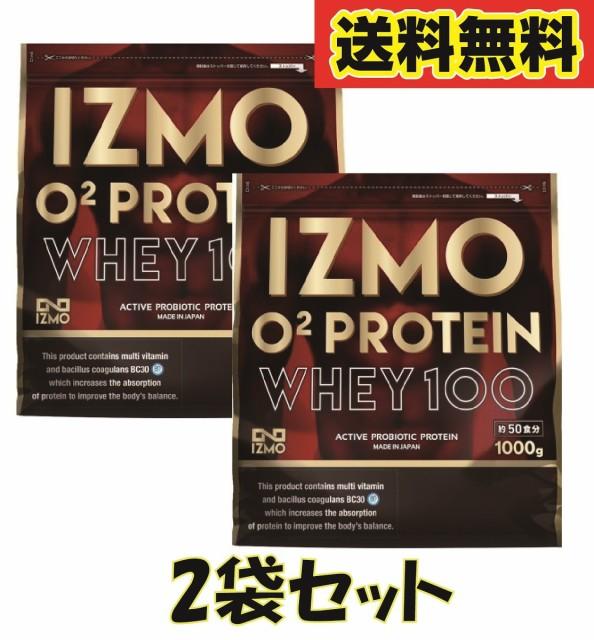 【2袋セット】 【送料無料】 IZMO O2 ホエイプロテイン100 カフェオレ風味 1kg イズモ IZUMO 1キロ×2