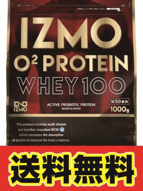 【送料無料】 IZMO O2 ホエイプロテイン100 カフェオレ風味 1kg イズモ IZUMO 1キロ