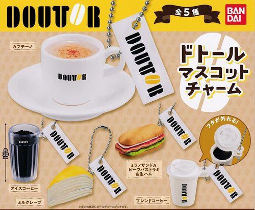 【入荷済】ドトールコーヒー マスコットチャーム 全5種セット