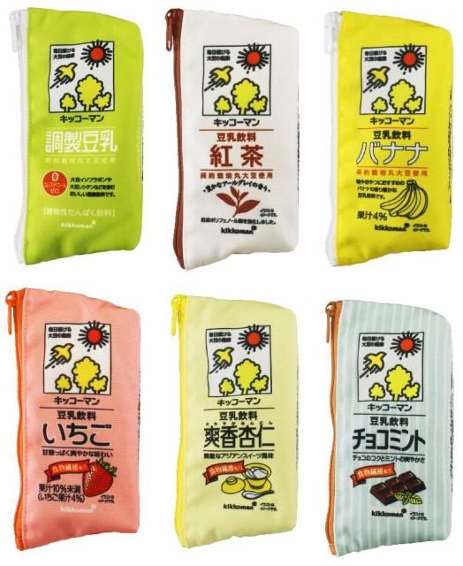 送料無料 キッコーマン 調製豆乳 豆乳ミニポーチ 全6種セット