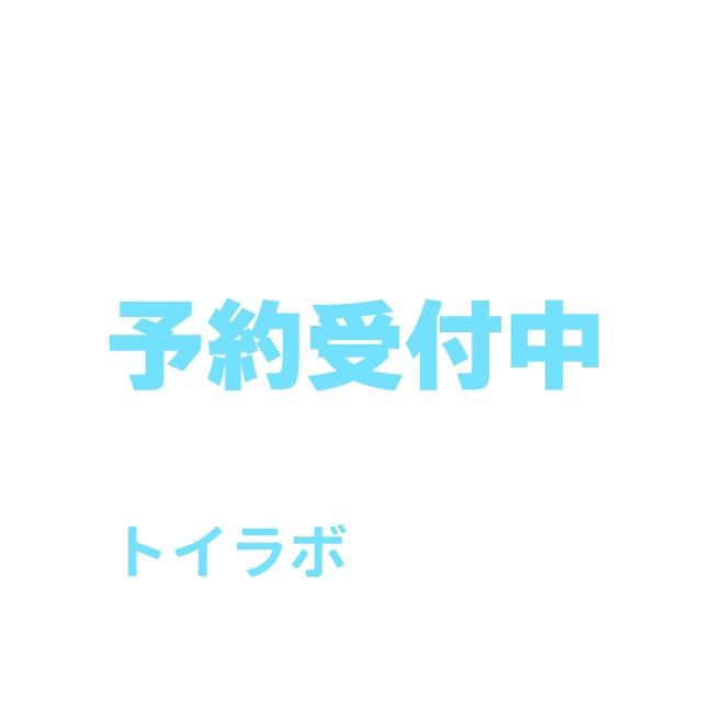 【送料無料】ガチャガチャ【予約】機動戦士ガンダム MOBILE SUIT ENSEMBLE 18 モビルスーツアンサンブル 全6種セット 発売予定 2021年