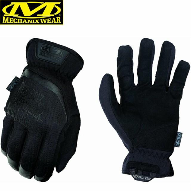 メカニクス グローブ FastFit Gloves Mechanix Wear ファストフィットグローブ 軍手 手袋 サバイバル バイク 作業用 手袋 軍手 整備 COVE