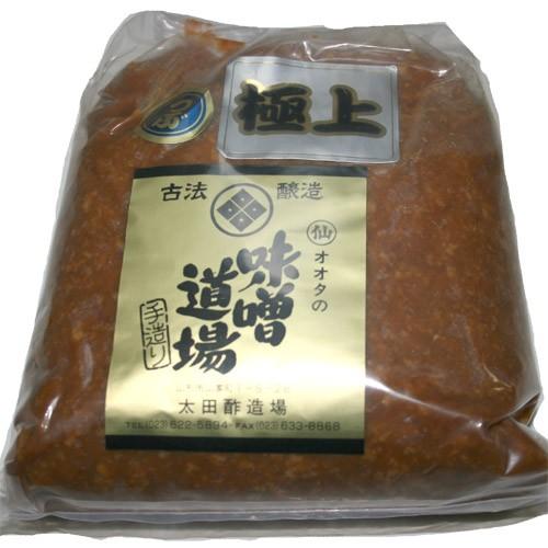 太田さんちの味噌(つぶ)1kg日本製(山形県産) お歳暮 秋 ギフト プレゼント