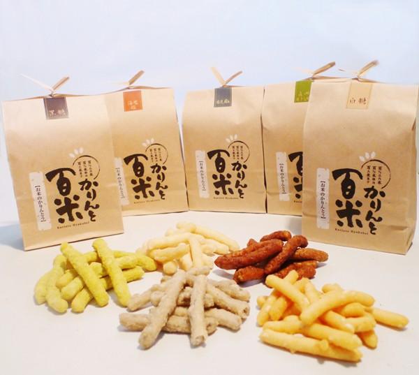 米粉かりんとう かりんと百米4個セット(黒糖、ピーナッツ、胡麻、青きな粉)88g×4袋セットギフト プレゼント 送料無料 バレンタイン