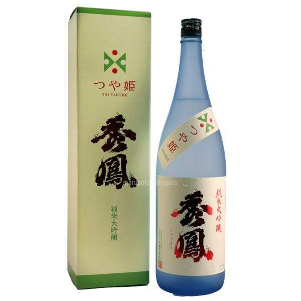 秀鳳 純米大吟醸 つや姫 1800ml日本酒 山形 地酒 お歳暮 秋 ギフト プレゼント