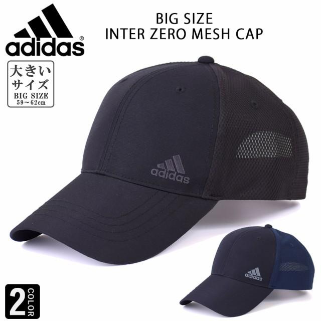 アディダス adidas ビックサイズ メッシュキャップ 帽子 キャップ 大きいサイズ ビック 100711401 INTER ZERO