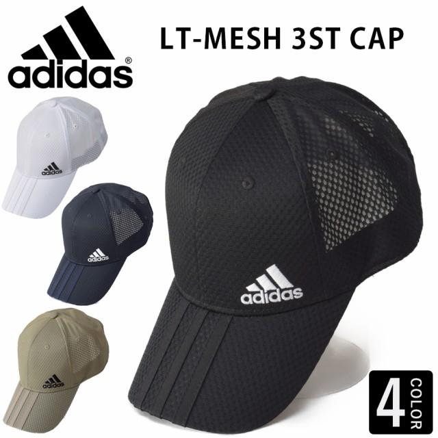 アディダス adidas 帽子 キャップ メッシュキャップ スポーツ メンズ レディース メッシュ メッシュキャップ ゴルフ マラソン 熱中症対策