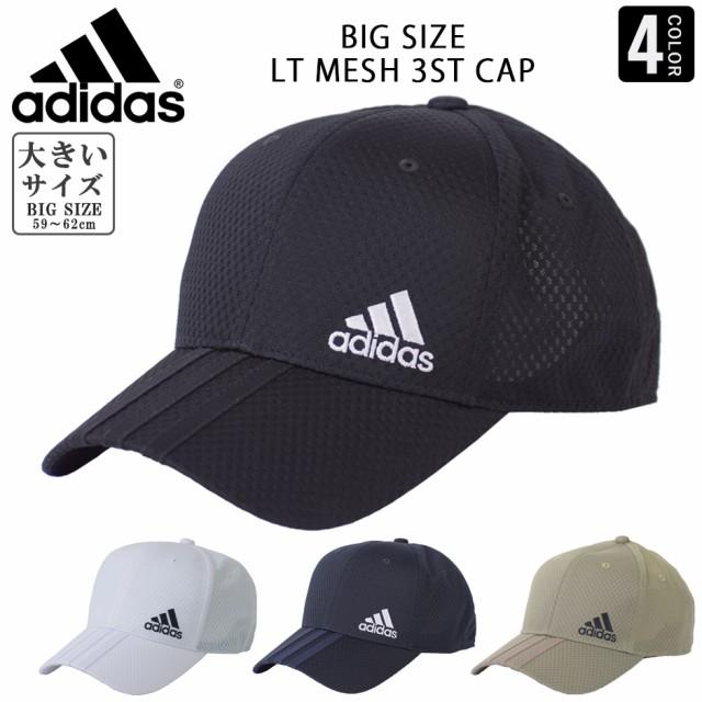 アディダス adidas 大きい 帽子 キャップ スポーツ メンズ レディース メッシュ メッシュキャップ ビックサイズ 大きいサイズ ゴルフ マ