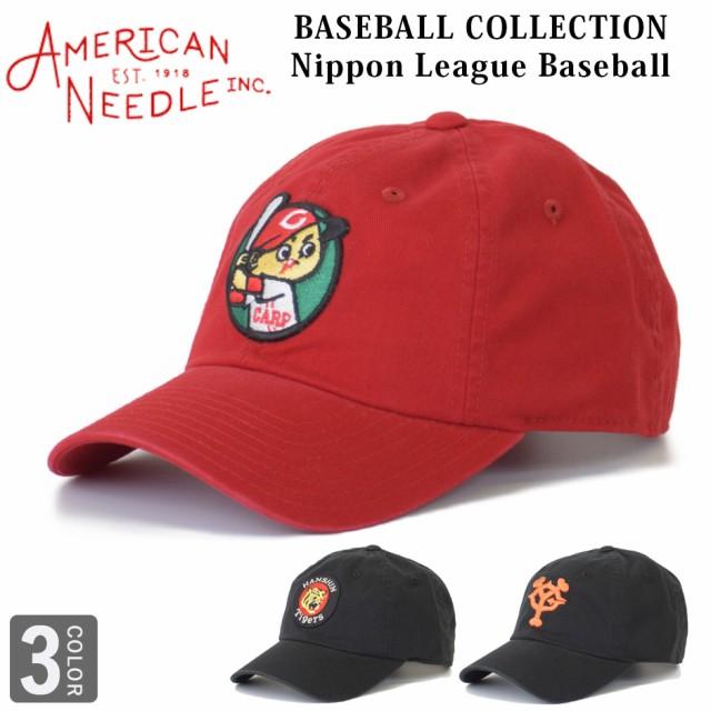 AMERICAN NEEDLE アメリカンニードル ベースボールキャップ キャップ 帽子 野球帽 SOUTHPAW 広島 読売 阪神 巨人