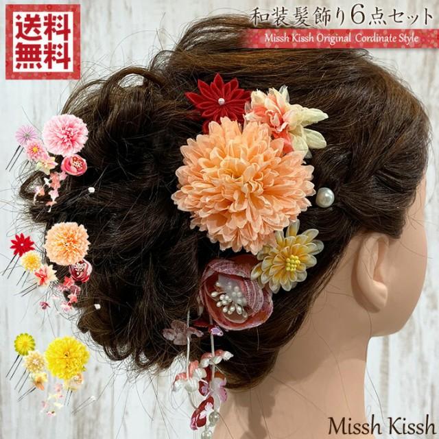髪飾り つまみ細工 クリップ Uピン 和装 浴衣 セット 成人式 七五三 卒業式 入学式 花 ヘアアクセサリー かんざし 髪留め 赤 白 つまみ