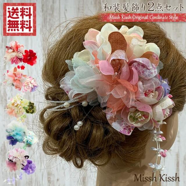 髪飾り つまみ細工 クリップ パール 和装 浴衣 セット 成人式 七五三 卒業式 入学式 花 ヘアアクセサリー かんざし 髪留め 赤 白 和柄