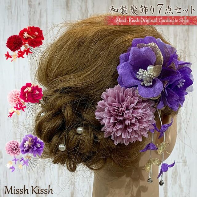 髪飾り クリップ Uピン パール 和装 浴衣 セット 成人式 七五三 卒業式 入学式 花 ヘアアクセサリー かんざし 髪留め 赤 白 ボールマム