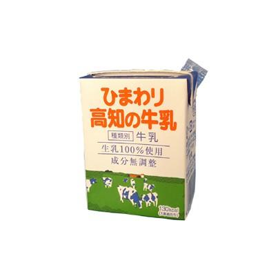 ひまわり高知の牛乳200ml 1本/ひまわり乳業