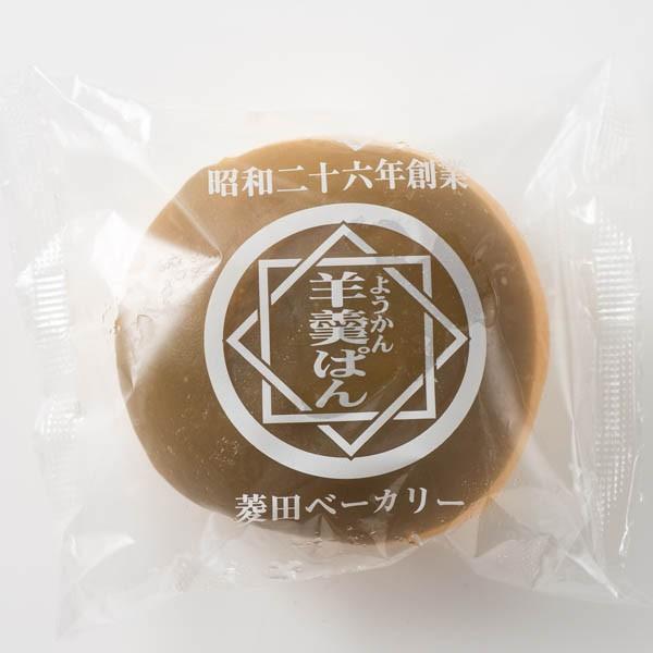 抹茶羊羹パン(5個入り)/冷凍便/菱田ベーカリー/抹茶のあんこの羊羹ぱんです