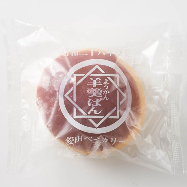 紫芋羊羹パン(5個入り)/冷凍便/菱田ベーカリー/紫芋のあんこを使用した羊羹ぱんです