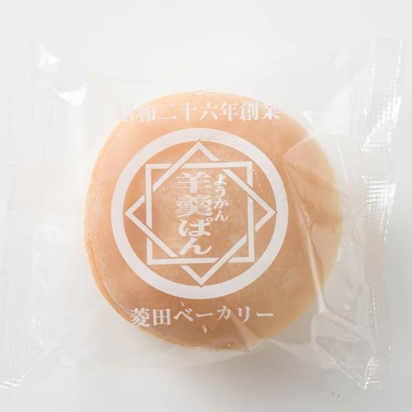 柚子羊羹パン(5個入り)/冷凍便/菱田ベーカリー/白あんの羊羹ぱんの中には柚子ピールが入ってます