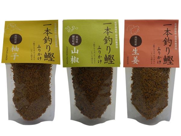一本釣り鰹ふりかけ 70g/柚子/山椒/生姜/ソフトタイプ/鰹ご飯/フリカケ/土佐/高知
