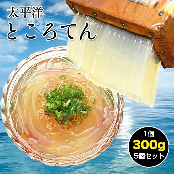 鰹だしスープで食べるところてん 太平洋ところてん / お試しセット5人前 / 関西麺業