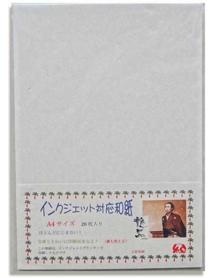 純楮紙 厚口 A4判 20枚入り インクジェット用対応和紙/土佐和紙/高岡丑製紙研究所