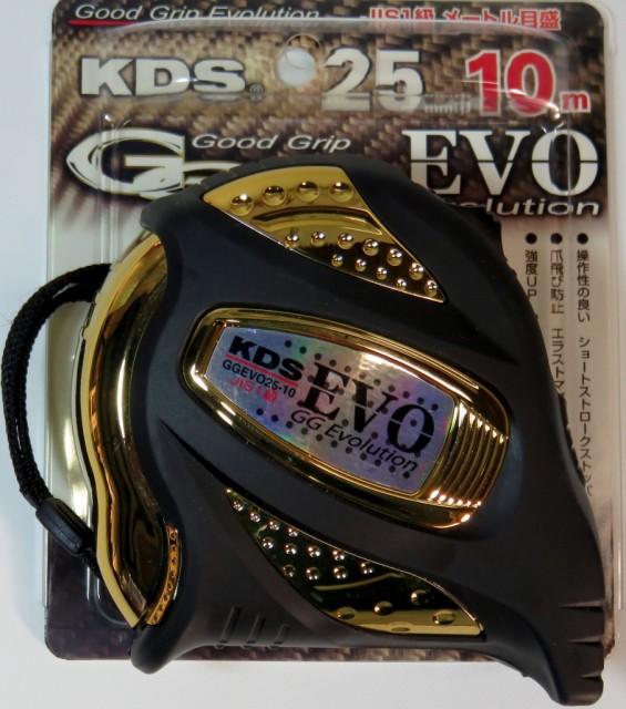 KDS コンベックス ダブルジーEVO 25mm巾-10m GGEVO25-10【即日発送】