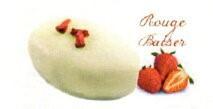 ルージュ ベゼ (ボンボン・オ・ショコラ) ストロベリーのホワイトチョコレート 100個
