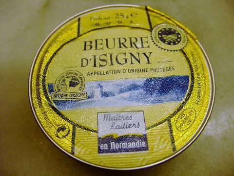 フランス ノルマンディー産 イズニー(Isigni) AOP 無塩バター 25g×5個セット
