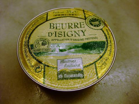 フランス ノルマンディー産 イズニー(Isigni) AOP 有塩バター 25g×5個