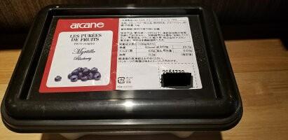 冷凍 フランス産 高級ブルーベリー (ミルティーユ) ピューレ 1kg 100%(加糖10%) DGF社に変更