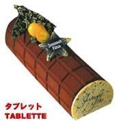 ブッシュ・ド・ノエル(ビューシュ)用 シートストラクチャー(タブレット) 10枚入り フランス製