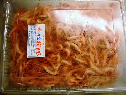 駿河湾産  生で美味しい!桜エビの冷凍500gパック お刺身用