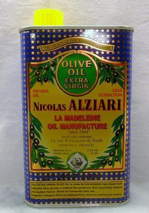 アルジアリ 500ml 最高級オリーブオイル バージン フランス産 容器丸に変更しました