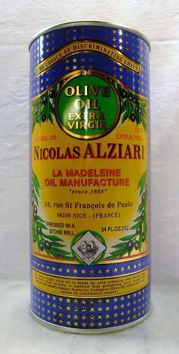 アルジアリ オリーブオイル エクストラ 1L フランス産