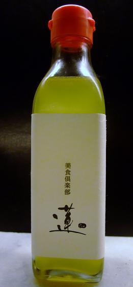 板前仕込の高級戸田塩ポン酢(手造り) 200ml