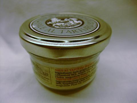 最高級 イタリア産 白トリュフ塩(トリュフソルト) 100g ゲランド塩を使用