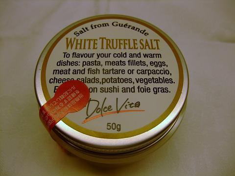 最高級 イタリア産 白トリュフ塩(トリュフソルト) 50g フランスゲランド塩を使用 【vcrk】