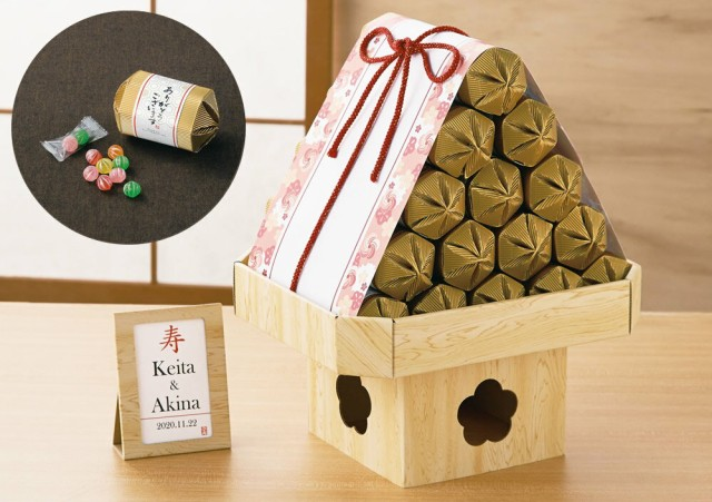 【プチギフト】寿俵 てまり飴 三宝30個セット(キャンディー 結婚式 披露宴 ブライダル パ