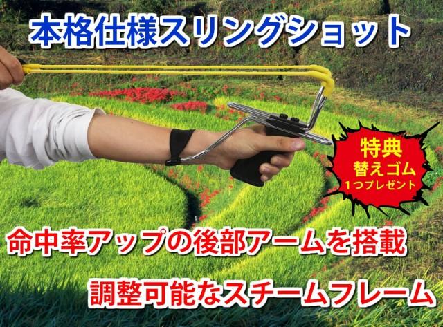 最新版 パチンコ 玩具 スリングショット パワースリング スポーツトイ 競技 射撃 狩猟 狩り 正確 的確 命中率