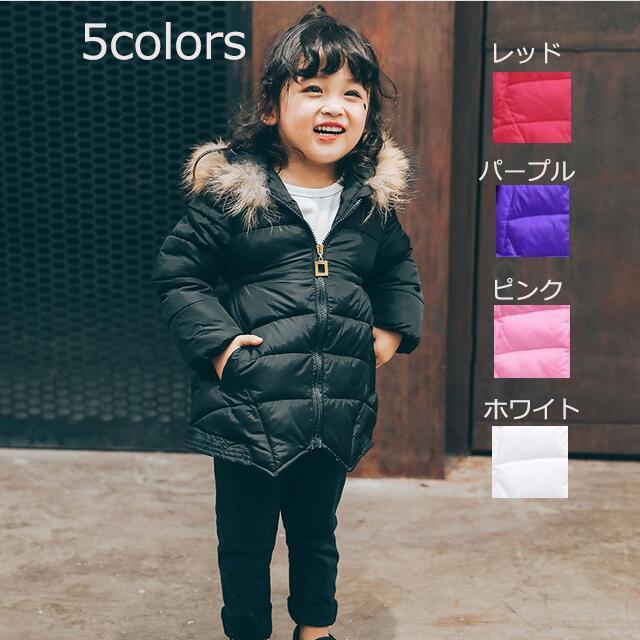 fc74fa48aa755 冬着 子供服 ダウンコート 可愛い キッズ 女の子 アウター コートアウター ジャケット ファー部分 厚手