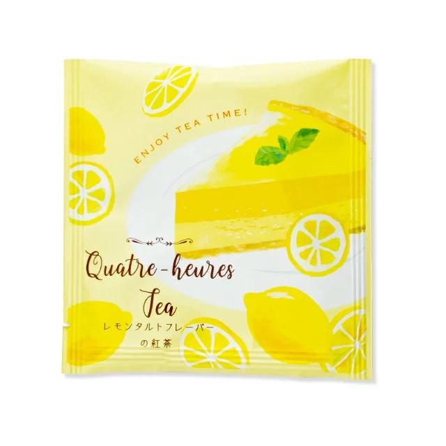 【メール便可】キャトルールティー レモンタルト 甘いスイーツの香りがするフレーバーティー