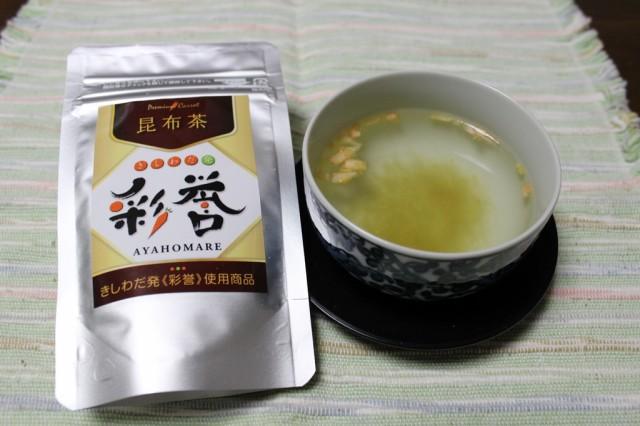 お料理のかくし味【にんじん昆布茶50g】2袋セット◆送料無料◆